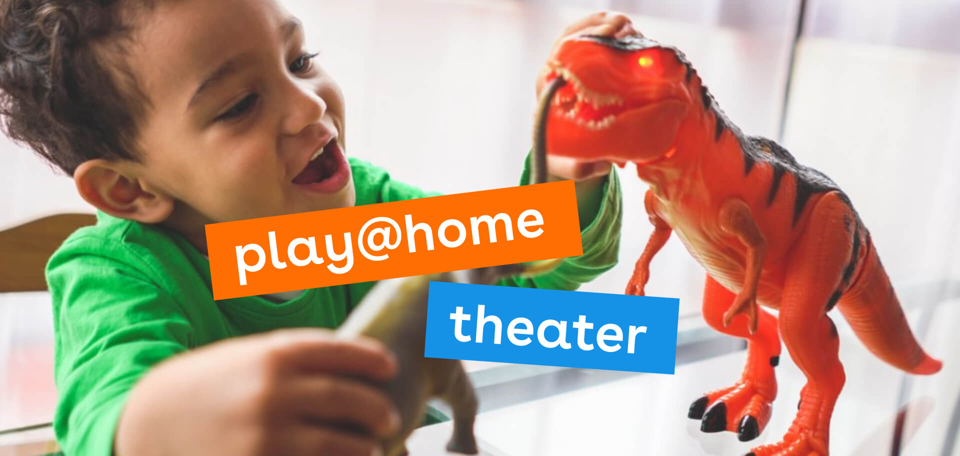 Toys R Us Play@Home Theater indoor play activities for kids